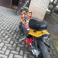 Yamaha Booster