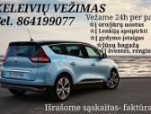 Renault Scenic Minivenas 2015 Benzinas