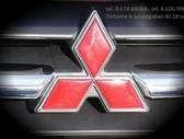 Mitsubishi -kiti-