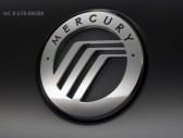 Mercury -kiti-