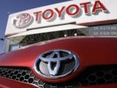Toyota -kiti-