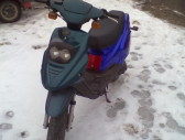 PGO X Rider